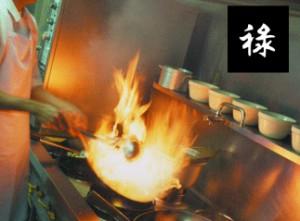 Chinees Eten Bestellen