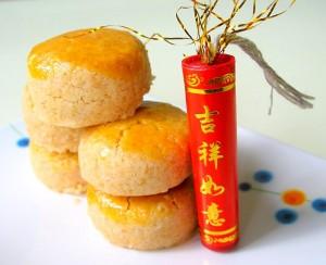 Chinees Nieuwjaar 2011