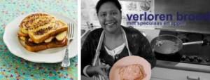 Gewonnen brood recept van Jeroen Meus uit de video en het kookboek van Vlaanderen Kookt van njam.tv